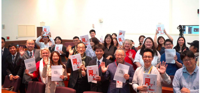 【活動記錄】The 1stAsian Network of Cultural Intermediaries Forum